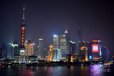 Photograph - Shanghai China Skyline At Night From Bund by Imran Ahmed