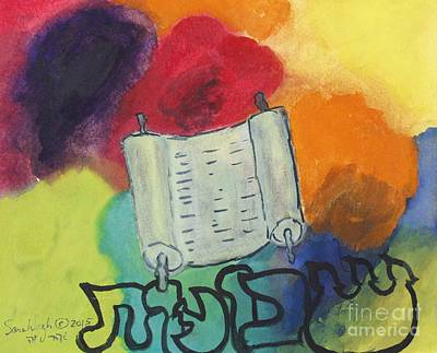 Painting - Shavuot by Hebrewletters Sl