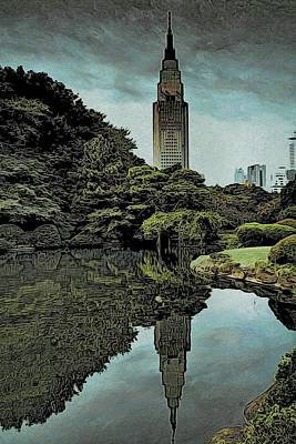 Photograph - Shinjuku National Garden by Steven Richman