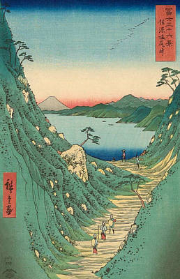 Mount Painting - Shiojiri Pass In Shinano Province by Utagawa Hiroshige