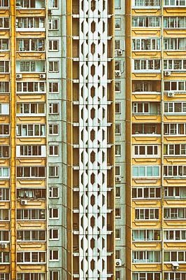 Brick Town Photograph - Skyscraper by Stelios Kleanthous