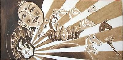 Etc. Painting - Sun God Series by Ram Prakash
