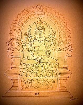 Painting - Surya by Pratyasha Nithin