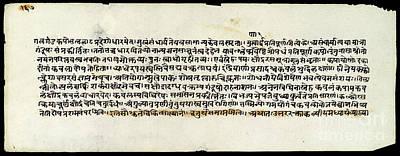 Sushruta Samhita, Ayurvedic Medical Print by Wellcome Images