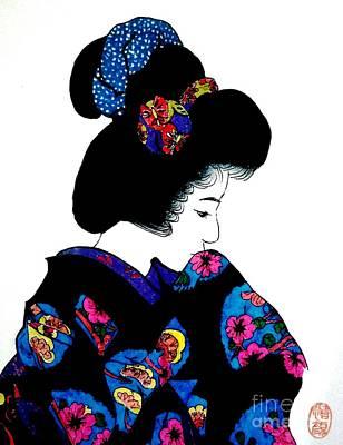 Painting - Sutekina Geisha Ken'ichi by Roberto Prusso