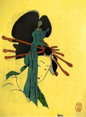 Painting - Sutekina Geisha Ni by Roberto Prusso