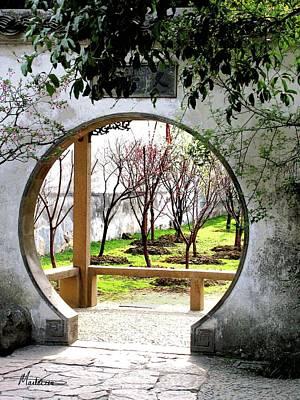 Suzhou Gardens Art Print