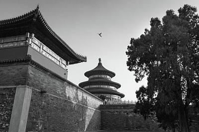 Photograph - Temple Of Heaven Vi by Erika Gentry