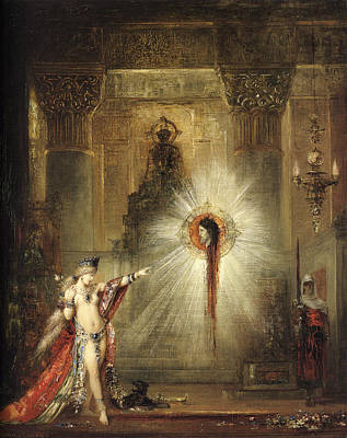 Biblical Art Painting - The Apparition by Gustave Moreau