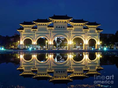 Cartoons Tees - The famous Chiang Kai-shek Memorial Hall of Taiwan by Chon Kit Leong