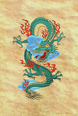 Digital Art - The Great Dragon Spirits - Turquoise Dragon On Rice Paper by Serge Averbukh