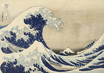 Boat Drawing - The Great Wave by Katsushika Hokusai