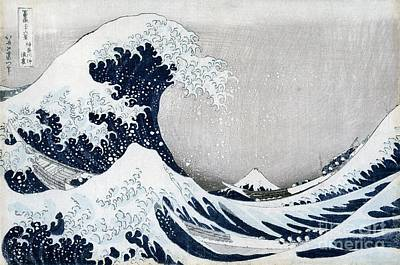 Japanese-art Painting - The Great Wave Of Kanagawa by Hokusai