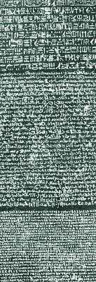 Ptolemy Photograph - The Rosetta Stone by Egyptian School