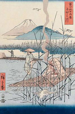 Woodcut Painting - The Sagami River by Utagawa Hiroshige