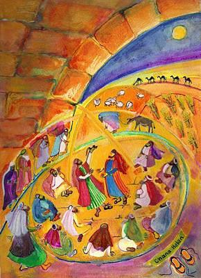 Painting - The Sandal Ceremony by Chana Helen Rosenberg