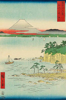 Reproduction Painting - The Sea At Miura In Sagami Province by Utagawa Hiroshige