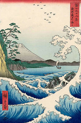 Eastern Painting - The Sea Off Satta In Suruga Province by Utagawa Hiroshige