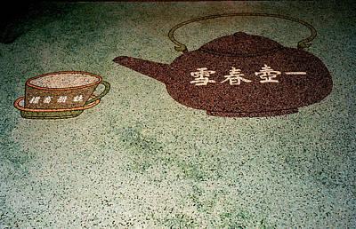 Photograph - The Tea Shop by Shaun Higson