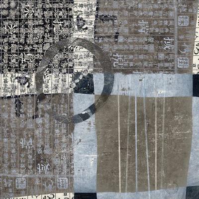 Mysterious Digital Art - Tidal Crossing  by Carol Leigh