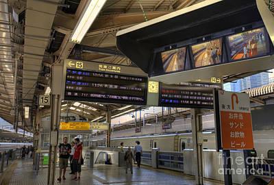 Photograph - Tokyo Station by David Bearden