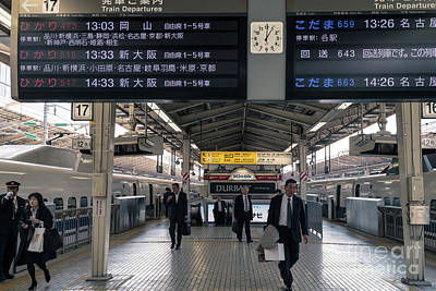 Tokyo To Kyoto, Bullet Train, Japan 3 Art Print