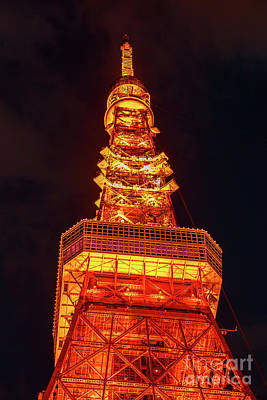 Photograph - Tokyo Tower Minato District by Benny Marty