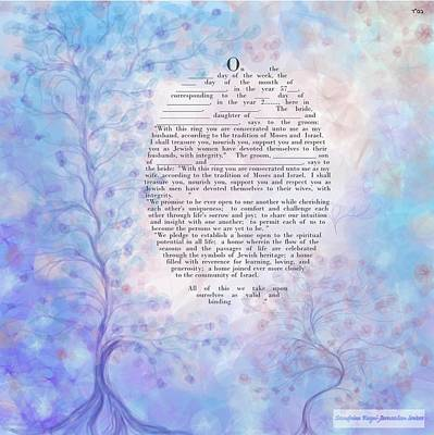 Reform Digital Art - tree of life ketubah-Reformed Humanistic version by Sandrine Kespi