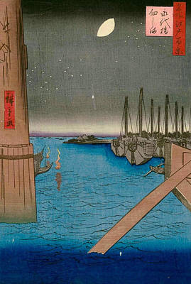 Reproduction Painting - Tsukudajima From Eitai Bridge by Utagawa Hiroshige