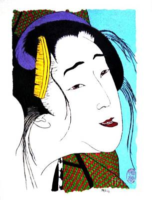 Painting - Unhappy Geisha  by Roberto Prusso