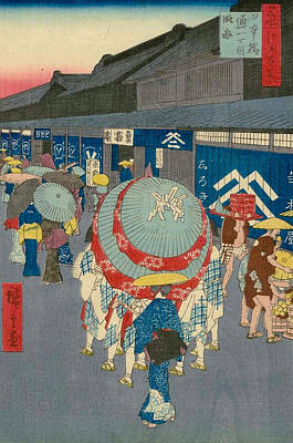 Genre Painting - View Of Nihonbashi Tori 1-chome by Utagawa Hiroshige