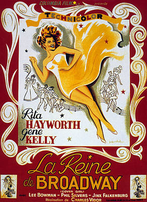 Rita Hayworth Drawing - Vintage Poster by French School