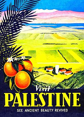 Painting - Visit Palestine by Munir Alawi