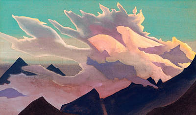 Traquil Painting - Warrior Of Light by Nicholas Roerich