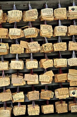 Wishes On Display At Meiji Shrine Yoyogi Park Tokyo Japan Art Print