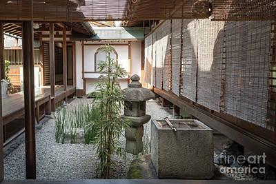 Zen Garden, Kyoto Japan Art Print