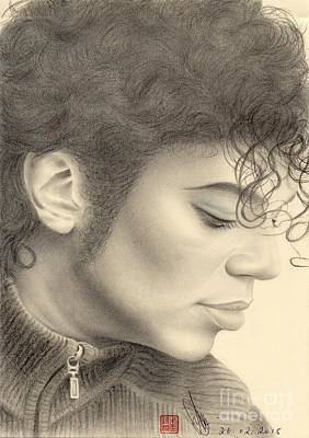 Art Print featuring the drawing Michael Jackson #four by Eliza Lo