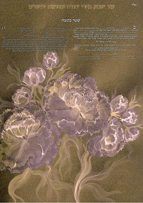 Inspirational Painting - Peonies Ketubah- Reformed And Interfaith Version by Sandrine Kespi