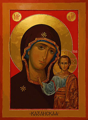Virgin And Child Art Print by Christian Art