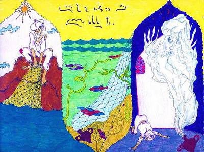 Drawing - 1001 Nights - Fisherman's Tale  by Rae Chichilnitsky