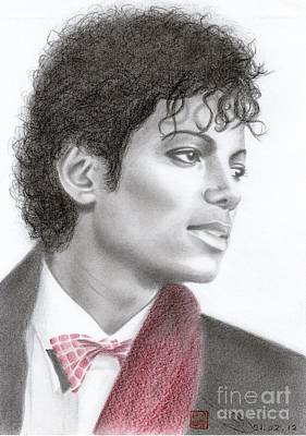 Art Print featuring the drawing Michael Jackson #five by Eliza Lo