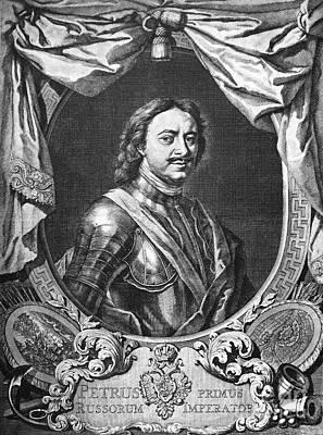Peter I (1672-1725) Art Print by Granger