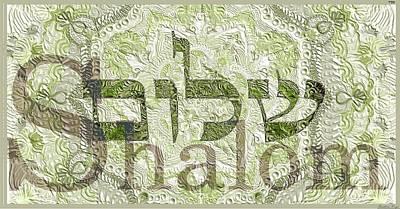 Mandala Painting - Shalom, Peace by Sandrine Kespi