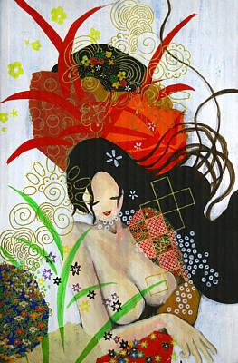 Ubume Art Print by Jung ji Lee