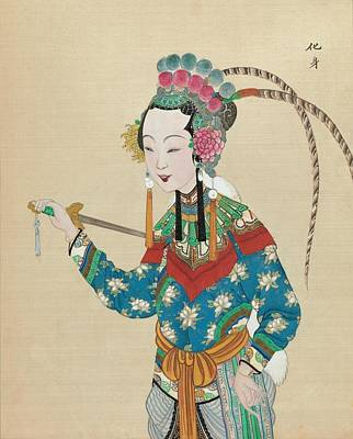 Asian Painting - Decorative Asian Art Painting by Eastern Accents