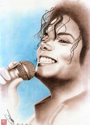 Art Print featuring the drawing Michael Jackson #six by Eliza Lo
