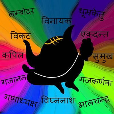 Digital Art - Ganapa by Pratyasha Nithin
