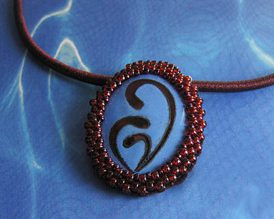 Jewelry - 1230 Family by Dianne Brooks