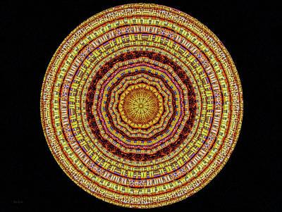13 Woven Baskets Art Print