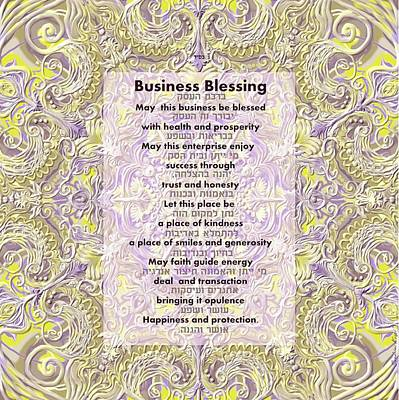Blessing Painting - Hebrew And English Business Blessing by Sandrine Kespi